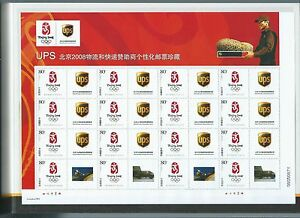 China 2008 Logistics & Express Sponsor UPS Special S/S & FDC Pack Olympic 物流 奥運