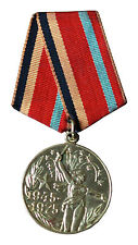 USSR Soviet Russian Red Army World War 2 30 Anniversary Victory Pin Badge Medal