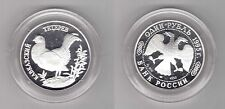 RUSSIA – SILVER PROOF 1 ROUBLE COIN 1995 YEAR Y#447 WILDLIFE BLACK GROUSE