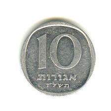 10 Ten Aluminium Agorot 1977 - 1980 From Israeli Israel Old Lira Pound Series