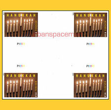 4824a Hanukkah 2013 Imperf Cross-Gutter Block of Four No Die Cuts