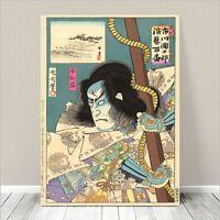 "Japanese Kabuki Art ~ UNFRAMED CANVAS PRINT 16x12"" Danjuro Kunichika Green"