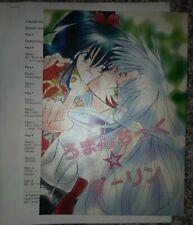 Inuyasha doujinshi manga Sesshomaru Rin Comic English Translation Sesshoumaru