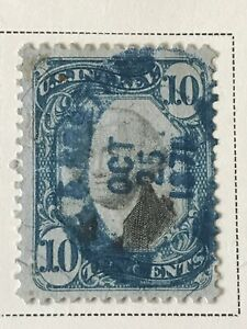 Revenue Rare Stamp 1871 Second Issue 10c Collection