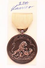 BRITISH ARMY SERINGAPATAM CAMPAIGN BRONZE MEDAL INDIA Hon EAST INDIA Co FORCES