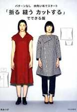 Fold, Sew, and Cut Simple Clothes from Squared Cloth - Japanese Craft Book SP3