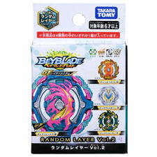 NEW Takara Tomy Beyblade Burst B-147 Random Layer Vol. 2 from Japan F/S