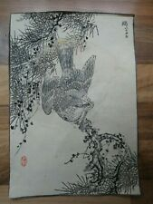 Old Japanese Signed Woodblock Print or Brushwork Painting of Bird c 1920s