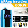 80KW Household 10-35% Energy Electricity Saver LED Power Saving Box Bill Killer