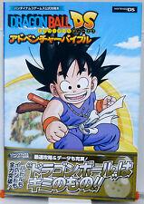 Dragon Ball Z Nintendo DS Game Guide Book Adventure Bible JAPAN ANIME MANGA