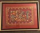 """Aarong hand embroidered cloth wall hanging, red, made in Bangladesh 16.5"""" X 12.5"""