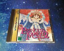 Princess Maker 2 (Sega Saturn) JAP NTSC-J