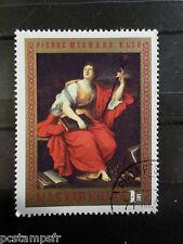 HONGRIE 1970, timbre 2101, TABLEAU P MIGNARD, MUSE, PAINTING, oblitéré, VF STAMP