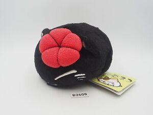 "Nemuneko B2608 Cat Black Furyu 5"" Plush Stuffed Toy TAG Doll Japan"