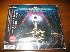 Secret Sphere / Scent of Human Desire JAPAN+1 Alkemyst Highlord NEW!!!!! B7