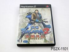 Sengoku Basara 2 Best Playstation 2 Japanese Import Japan JP PS2 US Seller B