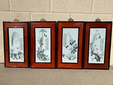 New listing Chinese Antique Vintage Birds and Flowers Tile Porcelain Plaque 4 Pieces