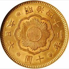 G050 1909 Japan 10 Yen gold, Year 42. NGC MS63; JNDA-01-7