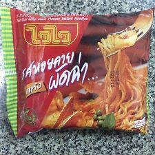 X5 Wai Wai Pad Char baby clam Flavour  Instant Thai Noodles