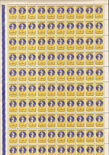 "1 FULL SHEETS = 100 STAMP / ROMANIA 1962 ""HANDBALL WOMEN"" MNH - VERY RARE"