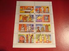 EYNHALLOW - 1976 CHESS PIECES - MINISHEET - UNMOUNTED USED MINIATURE SHEET