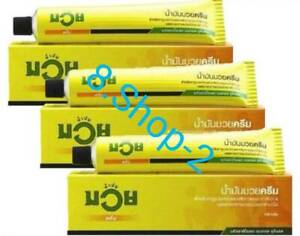 Namman Muay Cream 3 Tube x 100g