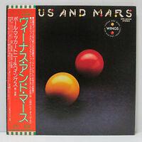 Paul McCartney - Venus And Mars LP Japan Press Beatles w/ obi, insert, inner