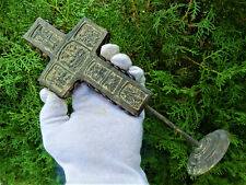 Ancient Byzantine Medieval Cross Crucifix