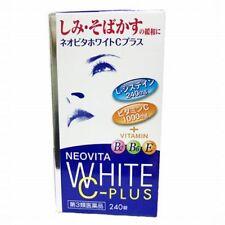 VITA WHITE C-Plus 240tablets (40days), L-cysteine, C, E, B2, Kokando,Japan