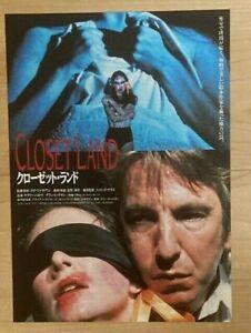 CLOSET LAND (1991) - JAPAN Chirashi/Mini-Poster - RARE! BONUS! ALAN RICKMAN!