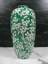 SUPERB ANTIQUE CHINESE FAMILLE VERTE CHERRY PEACH BLOSSOM PORCELAIN VASE MARKED