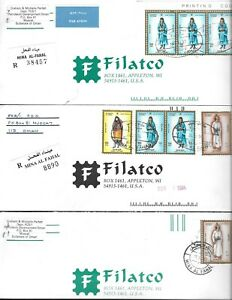 OMAN 1980s THREE REGISTERED MINA AL FAHAL AIR MAIL BEARING COSTUMES ISSUE OF DIF