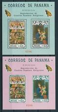 [103614] Panama 1966 Religious art paintings Perf. + Imperf. S/S MNH