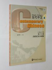 Contemporary Chinese: v. 4: Exercise Book by Sinolingua (Paperback, 2004)