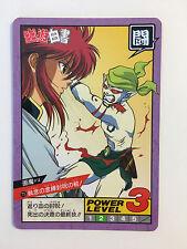 Yu Yu Hakusho Super battle Power Level 75 - Part 2