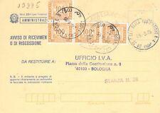 10995 --  STORIA ITALIA 1983 - SEGNATASSE  - AVVISO RICEV.IMENTO.- VEDI  FOTO