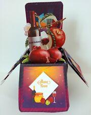 purple Rosh Hashanah 3d Pop Up Greeting Card