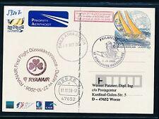 59107) Ryanair FF Düsseldorf-Dublin Ireland 30.10.2008, GA from France