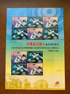 MACAO-CHINA -2003-SUCCESSFUL CHINA´S 1ST MANNED SPACECRAFT-Mini sheet-10 stamps