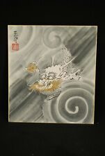 Vintage Hand Painted Japanese Dragon Shikishi Painting # 1 of 5
