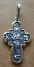 plated Pendant Christ #2s russian made silver &gold
