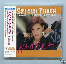 Martika/Special Touch (Japan/Mint Condition)