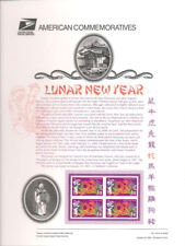 #616 34c Year of the Snake #3500 USPS Commemorative Stamp Panel