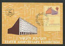 Israele MK 1958 10. Anniversary maximum carta carte MAXIMUM CARD MC cm d2667