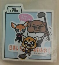 Aggretsuko Sticker: With Tsunoda and Ton File