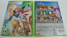 MUSHIHIMESAMA FUTARI VER 1.5 Platinum Collection Xbox 360 Japan JP gleichen Tag verschickt