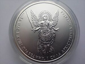 "Ukraine,One Hryvnya, ""Archangel Michael"" 1 oz 999,9 ,Silver 2012 year"