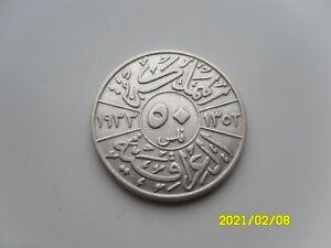 IRAQ - SILVER 50 FILS