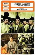 FICHE CINEMA : LE HEROS SACRILEGE - Kenji Mizoguchi 1955 The Taira Clan