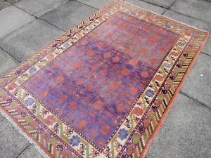 Vintage Hand Made Traditional Oriental Blue Purple Pink Wool Rug 193x130cm